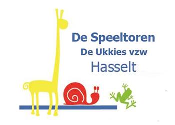 Logo ukkies vzw kinderopvang, naschoolse opvang